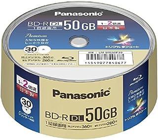 パナソニック 録画用ブルーレイD50GB(追記型)スピンドル30枚