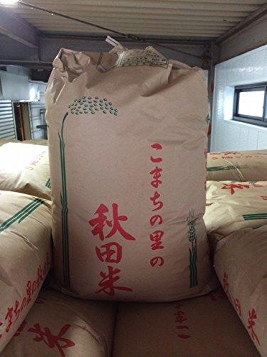 令和2年産 秋田県産 あきたこまち 白米 13,5kg 玄米 15kg