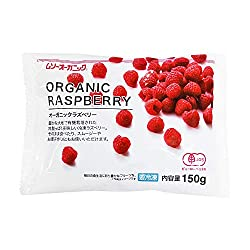 MUSO 冷凍 オーガニック ラズベリー (150g) / MUSO Organic Frozen Raspberries (150g) in Japan