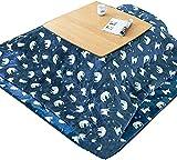BESTPRVA Kotatsu Mesa con Calentador y Manta kotatsu Mesa de Estufa Japonesa kotatsu Mesa de Mesa Japonesa Estufa Mesa Tibia Mesa Interior Invierno Espesamiento Invierno Manta Mesa de Calentamiento
