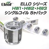 【パーツ】 Eleaf ELLO シリーズ / HWコイル 5ヶパック (HW3 トリプルコイル / 0.2ohm)