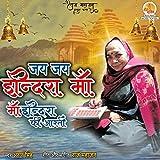 Maa Indira Ki Aarti (Jay Jay Indira Maa)