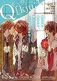 Q[kju;] vol.7 Q[kju;] vol.1 (F-BOOK COMICS)