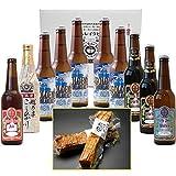ビール クラフトビール スワンレイクビール 10本 豚ばらつるし焼豚 詰め合わせ