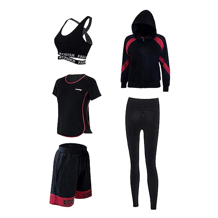 プレートロードハウス予算女性のヨガウエアフィットネスウエアランニングスーツ屋外ランニングウエアレディーススポーツフィットネスセットジムスポーツウェアフィットネスウエア4点セット (Color : 5, Size : XXXL)