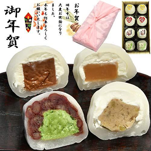 栗きんとん 抹茶 キャラメル チョコ 大福 8個入り 風呂敷包み (イベントギフト) お年賀 限定 ギフト