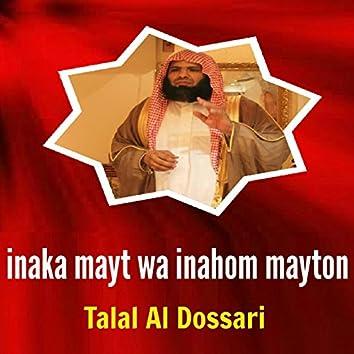 inaka mayt wa inahom mayton (Quran)