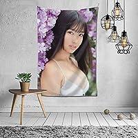 2021タペストリー 沢口 愛華(さわぐち あいか)ファッションの絶妙な印刷リビングルームの入り口寝室の背景壁の装飾カスタマイズされた壁掛け布 (60 * 40inch)