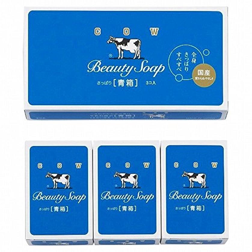 何か規範チューリップnobrand 牛乳石鹸 カウブランド青箱3入(B17-033)