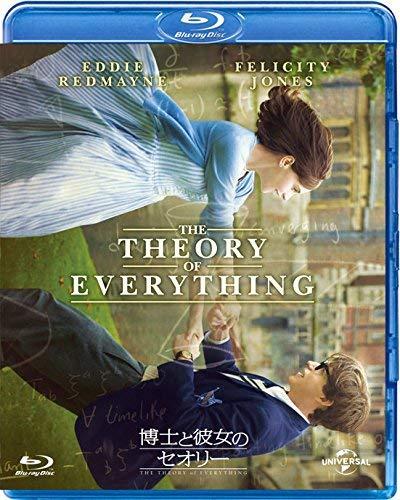 博士と彼女のセオリー [Blu-ray]の詳細を見る