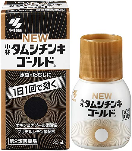【第2類医薬品】ニュータムシチンキゴールド 30mL ※セルフメディケーション税制対象商品
