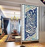 WFYY Türaufkleber Islamische Schriften Fototapete Tapete Fototapete 95x215cm