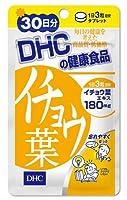 DHC イチョウ葉 30日分