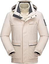 Men's Outdoor Thickened Windproof Waterproof Tops Down Liner Detachable Sport Coat