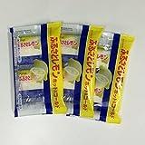 瀬戸田産レモン使用ふるさとレモン【15g×6袋×3】【ネコポス配送】