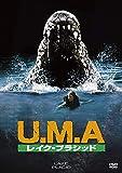 U.M.A.レイク・プラシッド[DVD]