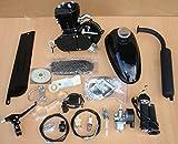 Generic yanhong-uk3–151124–821yh5533yh 80cc 2tiempos bicicleta bicicleta Ine Motor de Gas Kit ciclismo ciclismo M Motor Gas Kit rized Bic R motorizado Silenciador Silenciador para 80cc 2tiempos