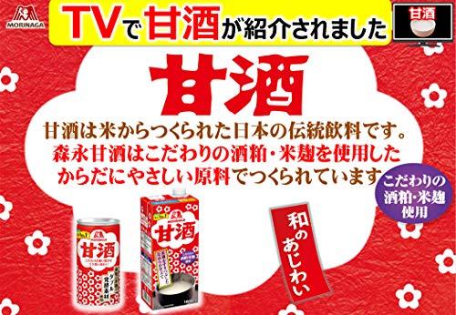 森永製菓 甘酒ドリンク 缶 19030
