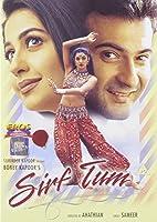 Sirf Tum [DVD]