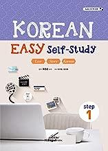 Korean Easy Self-Study Step 1