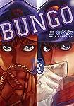 BUNGO―ブンゴ― 13 (ヤングジャンプコミックス)