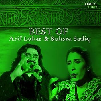 Best of Arif Lohar and Buhsra Sadiq