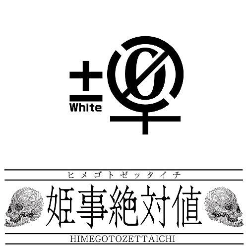 White±0