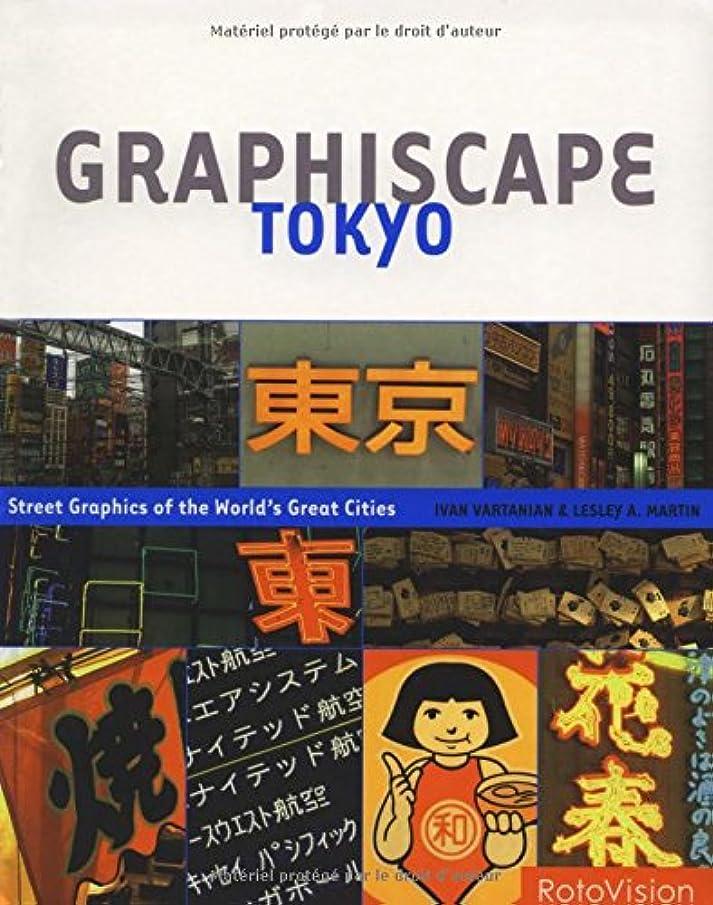 Graphiscape: Tokyo