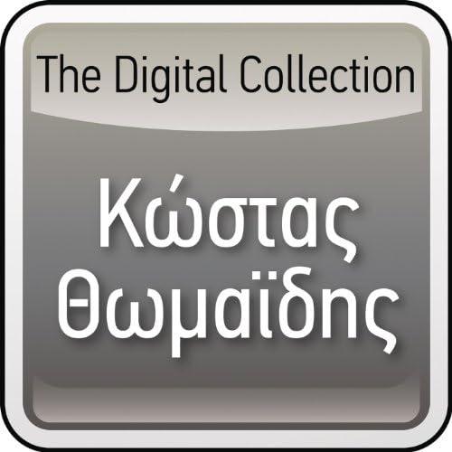 Kostas Thomaidis