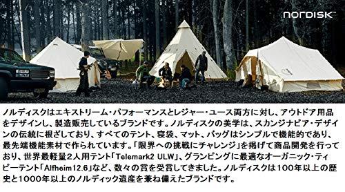 NORDISK(ノルディスク)テントレガシーシリーズセンターポール設計アスガルド12.6(6人用)【日本正規品】242023