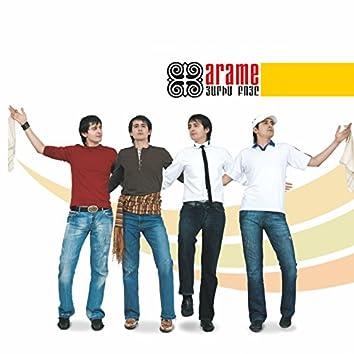 Arame (Yaris Boye)