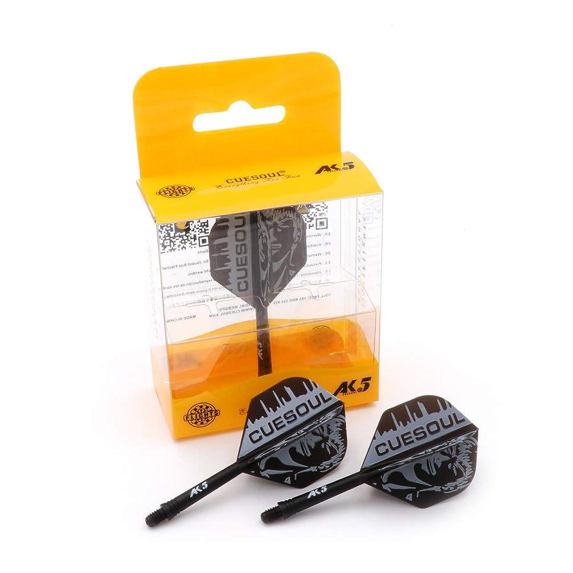 Black Scorpion CUESOUL ROST Integrated Dart Shaft and Flights Standard Shape,Set of 3 pcs