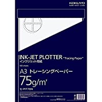 コクヨ インクジェット プロッター用紙 トレーシングペーパー A3 100枚 セ-PIT78N