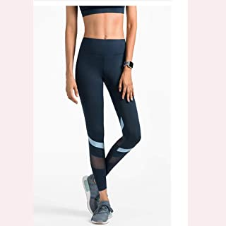 HXLG Women's Gym Leggings Length Trousers Yoga Pants Tights Mesh Stretchy Skinny (Color : Blue, Size : L)
