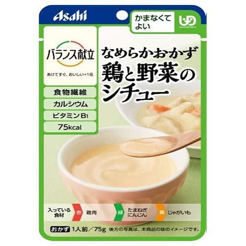アサヒグループ食品 バランス献立 なめらかおかず 鶏と野菜のシチュー 75g×24袋入×(2ケース)
