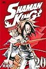 KC完結版 SHAMAN KING 第20巻