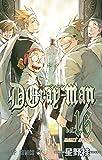 D.Gray-man 16 (ジャンプコミックス)