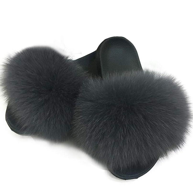 スリチンモイまだ政令[MonShop] 屋内フリップフロップ夏の女性キツネの毛皮のスリッパ本物のキツネの髪のスライド女性の毛皮のような屋内フリップフロップカジュアルビーチサンダルふわふわの豪華な靴 (6.5, dark grey)
