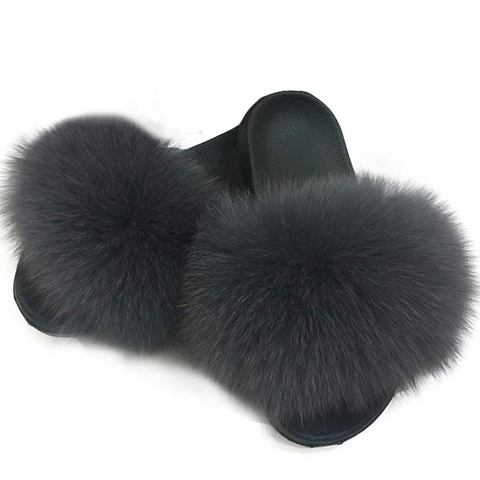 猫背おなじみの釈義[MonShop] 屋内フリップフロップ夏の女性キツネの毛皮のスリッパ本物のキツネの髪のスライド女性の毛皮のような屋内フリップフロップカジュアルビーチサンダルふわふわの豪華な靴 (7.5, dark grey)