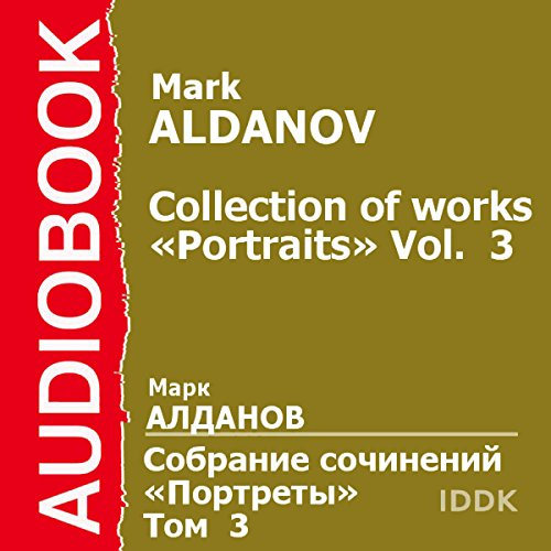 Collection of works. «Portraits». Vol. 3 [Russian Edition] Titelbild