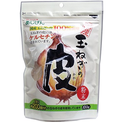 味源 玉ねぎの皮粉末 100g [9606]