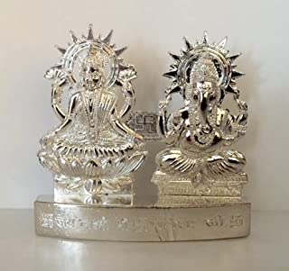 LAXMI LAKSHMI GANESH GANESHA SILVER PLATED ASHTADHATU METAL (MIX OF 8 METALS) HINDU IDOL - GOD GODDESS FOR DIWALI POOJA - FOR ENORMOUS WEALTH, GOOD FORTUNE & PROSPERITY - US SELLER
