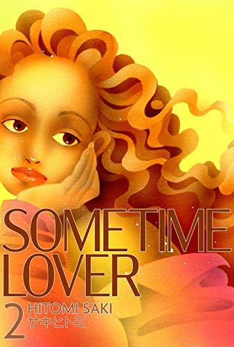 SOMETIME LOVER2