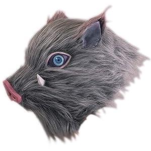 Inosuke Hashibira Mask, Demon Slayer Boar Mask Full Head, Grey