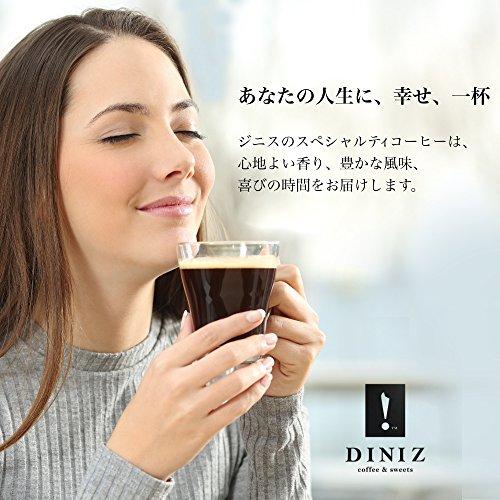 ジニスコーヒーDinizCoffeeスペシャルティコーヒーSpecialtyCoffeeケニアレッド・マウンテンKenyaRedMountainコーヒー豆200g