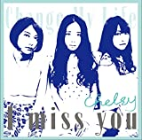 I miss you 歌詞