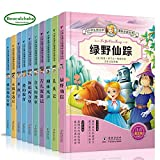 New10 pcs,World Famous Novels Story Book with Pinyin School Designated Reading...