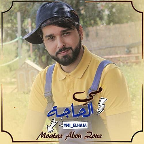 Moataz Abou Zouz