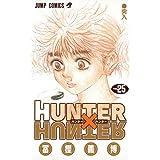HUNTER X HUNTER25 (ジャンプコミックス)