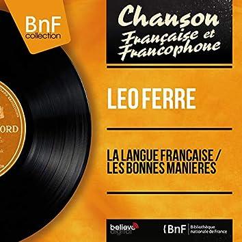 La langue française / Les bonnes manières (feat. Paul Mauriat et son orchestre) [Mono Version]